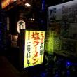 電車通りからひかりの屋台へ 函館「大門横丁」 (4)