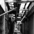 椿井(つばい)市場周辺散策