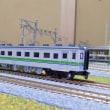 GREENMAXの1031T キハ22北海道色と首都圏色の加工品を見る