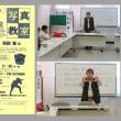 鹿児島県保険医協会 写真教室