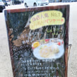 CAFE Petit Pas カフェ プティパ