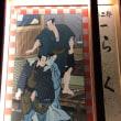 12月歌舞伎座 二部