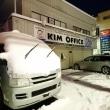 4年ぶりの大雪に見舞われ交通障害続出!積雪は40cm超か!?