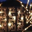 飫肥城下祭り。