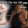"""アメリカ発(2014 3/8)USAビルボード""""シングル/ランキング/トップ100/ユーチューブ動画付 21位- 40位/音楽"""