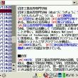 2GB越えのWikipediaをZaurusで見られるようにしてみました2