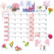 4月の休診日カレンダー 2017