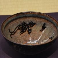 MOA美術館・「千宗屋キュレーション 茶の湯の美ーコレクション選」茶碗編