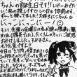 【19】にっこにこにー!~180722