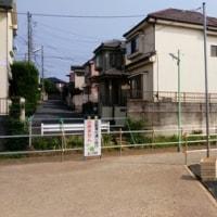 昔のブログから「秋津小学校への沢の堀からの通学路」