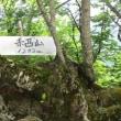 竹呂山~三室山~赤西山(赤西ゲートから)