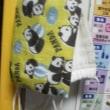 本日のリメイクo(*´ω`*)o「おかんポンチョ」 & 「娘マスク完成」ヽ(´ー`)ノヽ(´ー`)ノ