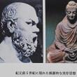 人間になるための条件とは、フィロソフィー(恋知)=実存思想を学び身に付けることです。