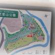 長岡京市広報の撮影にワンワン・・西代公園にて2018年は戌年だからね!