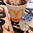 マックのプレミアムローストアイスコーヒー