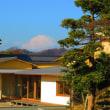 『富士遠望』 旧吉田茂邸