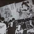 水原祭り・花火 2017