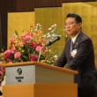 文高連創立50周年記念祝賀会開かれる