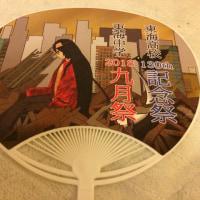 東海高校130周年記念祭行って来ました。