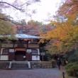 2017秋の京都