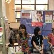 関西アマチュア無線フェスティバル2018ふりかえって~♪