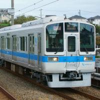 2018年9月19日  小田急多摩線 黒川 2056F 通勤急行