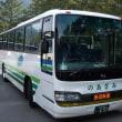 「ネイチャーガイドの自然解説つき」低公害バス運行!