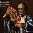扇さまざま… 森田研作さんの能楽写真ご紹介