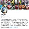 Twitterばかりでスミマセン!(^_^;)