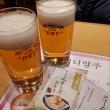 一時帰国 今回は福岡旅行です その1