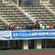 全日本中学校陸上