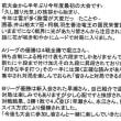 富山県支部囲碁大会模様(平成30年度第1回・通算120回)
