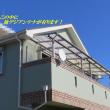 千葉県:船橋市馬込町にて、地デジ屋根裏(東京MX必需)&BS壁面ブースター工事