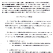 MT.マジック倶楽部 講座通信 3