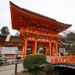 上賀茂神社と下鴨神社の御朱印を頂きました