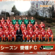 Official Year Book 愛媛FC