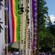 平成29年 お山参詣 宵山(よいやま)