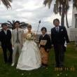 娘の結婚 画像