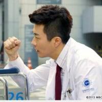 今日 12/12 TBSチャンネル1でクォン・サンウ×チュ・ジフン『メディカル トップチーム』7,8話放送~~(^^♪