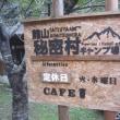 「龍山秘密村」でゆったりしてきました