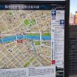 1/14, 東京マラソンへの道。残り41日目。