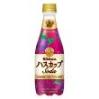 北海道限定 Ribbonハスカップソーダ 8/1発売開始!