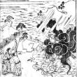 巻1の5 宮津の妖 附 御符の奇特ある事