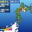 第1120回 猿ヶ京温泉 赤谷湖 花火大会。