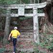 ジョグトリップin春日集落と安満岳試登会