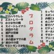 """カモン  """"カノンcafe""""へ"""