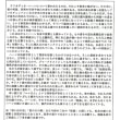 木洩れ日抄 34 沈黙の手触り──劇団キンダースペース第39回公演『転生の夢』を見る
