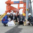 南米原産の強毒アリ「ヒアリ」対策で釧路港を緊急視察しました。(北海道釧路市)