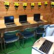 小学生〜大人まで、楽しく学べる〜山武コミュニティです