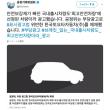 韓国の公取委が、広告でトヨタに法違反として課徴金。